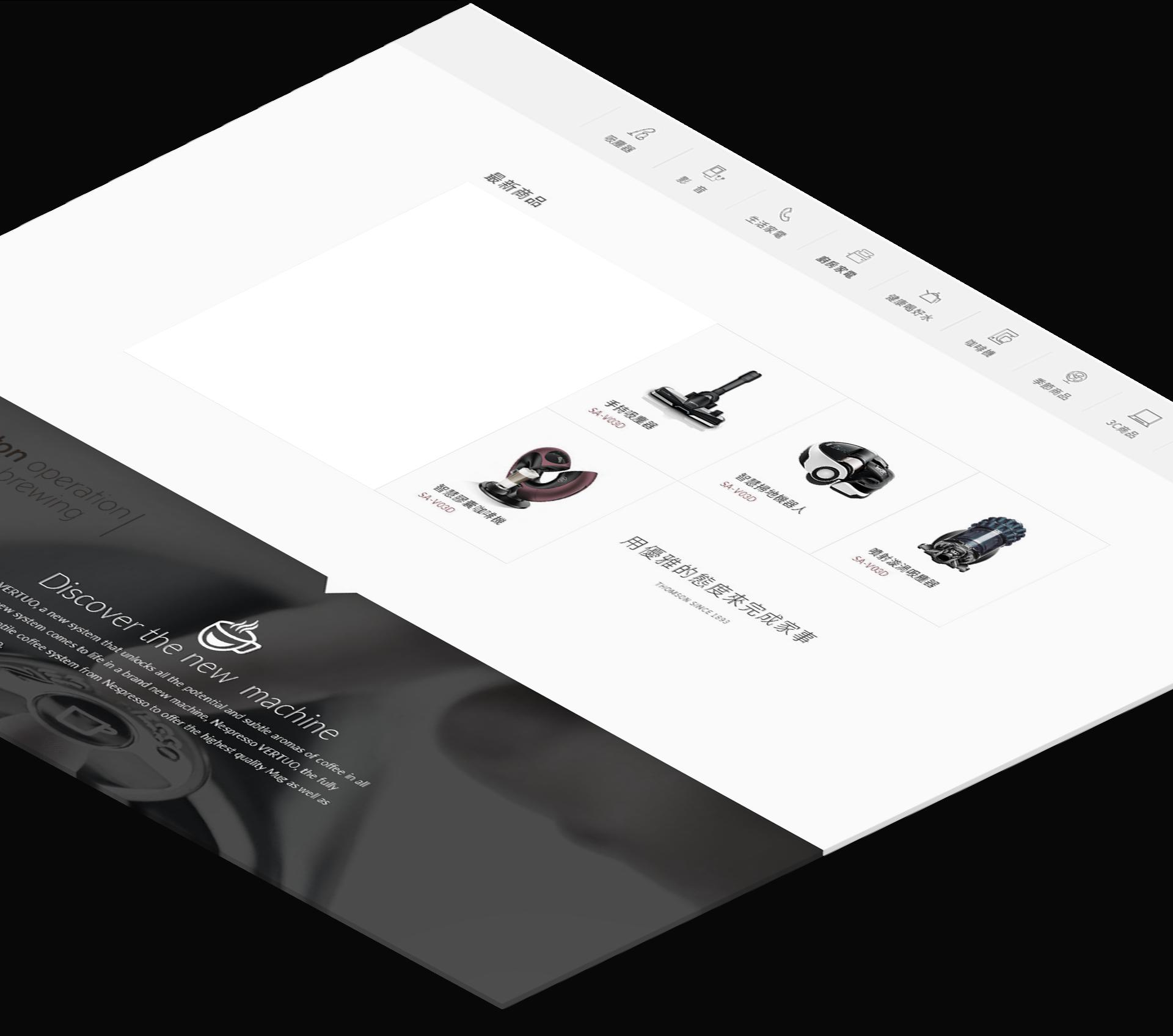 design_detail1